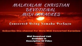 Aadhiyile Vachanam Midi Karaoke
