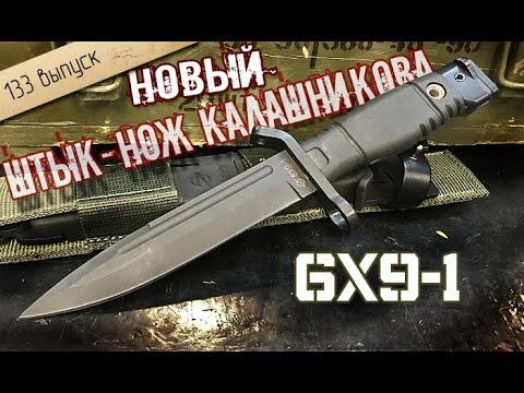 Новый штык-нож для АК-12! Его нет ни у кого
