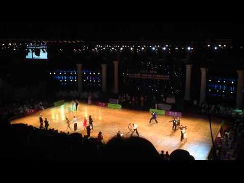 2014 Shenzhen China Open Championships Asia Pacific Latin Final cha cha