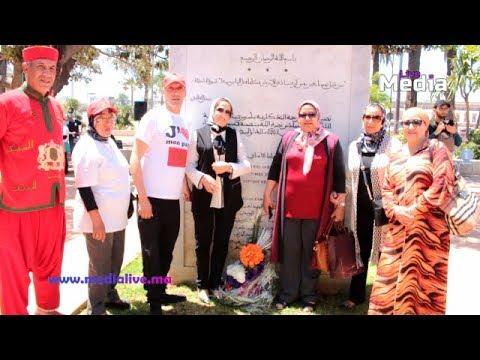 جمعية نهضة زناتة تنظم حفل تضامني لفائدة أسر ضحايا احدات 16 ماي