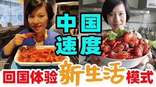 40 回国后发现  买颗葱都30分钟免费送上门了   线上线下都来体验下 Shanghai