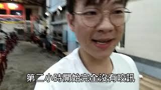 [已結束營業]颱風天體驗桃園嗆蝦綜合池