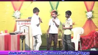 telugu skit by jesus grace church sunday school children...