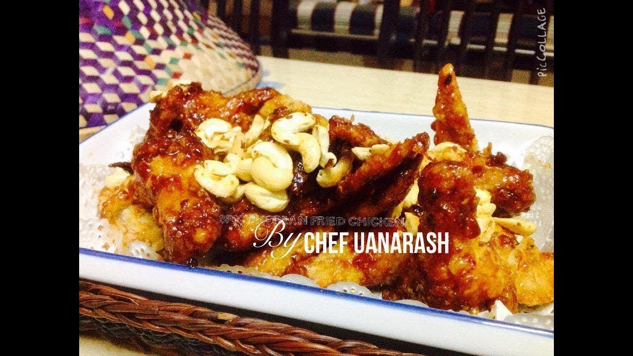 Resepi Ayam Korea
