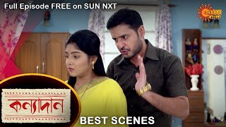 Kanyadaan - Best Scene   20 Oct 2021   Full Ep FREE on SUN NXT   Sun Bangla Serial screenshot 4