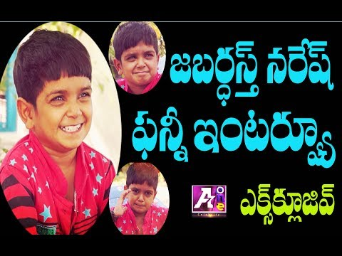 Jabardasth Naresh Exclusive Full Interview|jabardasth Naresh Fun Interview|Aone Celebrity