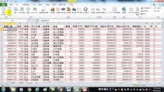 38.如何使用選擇性貼上將來源資料改變目的資料也改變(PowerPoint 簡報製作技巧)