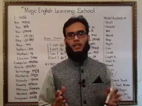 The basic English rules for making sentence and Magic English learning school