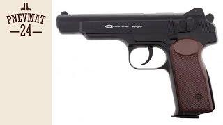 Пневматический пистолет Gletcher APS-P (Стечкина)