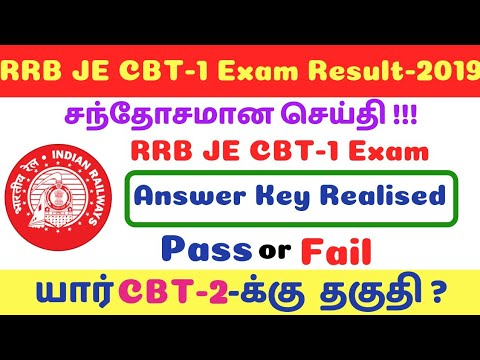 How to Check RRB JE CBT 1 Exam Answer Key in Tamil/Cutoff எவ்வளவு?/யார் CBT 2-க்கு தகுதி