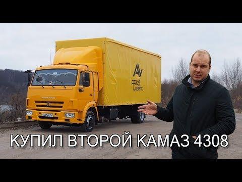 Продал МАЗ -купил КАМАЗ #2. Немного о транспортном бизнесе.