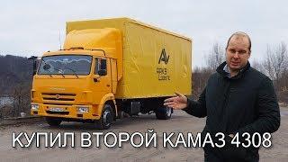 видео Купить ступицу на Камаз по доступной цене в Москве и области