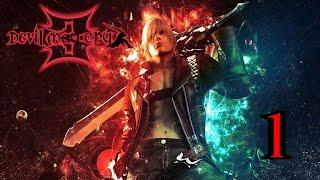 Devil May Cry 3 (HD COLLECTION) Capitulo 1 en Español: El origen de Dante (60fps)