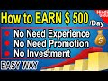 How to Earn $500 a Day Online   Make Money Online 2021 [Hindi / Urdu]