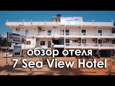 Обзор отеля 7