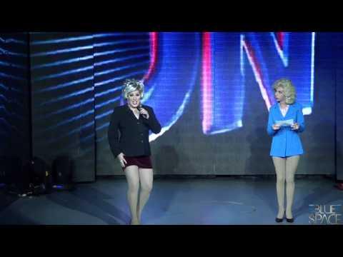 Blue Space Oficial - Stefany Di Bourbon e Valenttini Drag - 17/05/2014