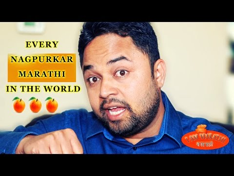 EVERY NAGPURKAR MARATHI IN THE WORLD