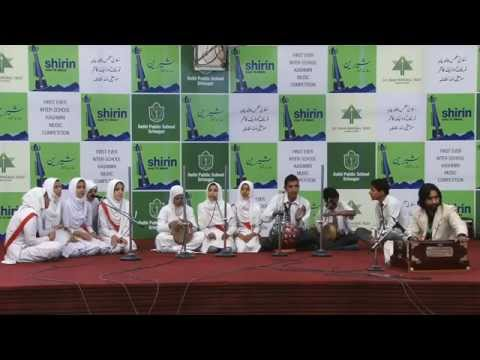 Level I // Performance of District Srinagar
