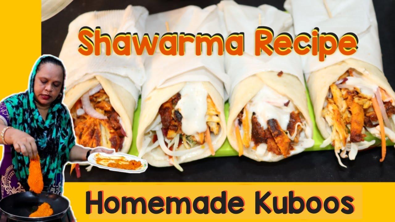Perfect Shawarma Recipe | Chicken Shawarma Recipe | Kuboos Recipe | Chicken Shorma Recipe