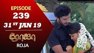 ROJA Serial | Episode 239 | 31st Jan 2019 | ரோஜா | Priyanka | SibbuSuryan | Saregama TVShows Tamil