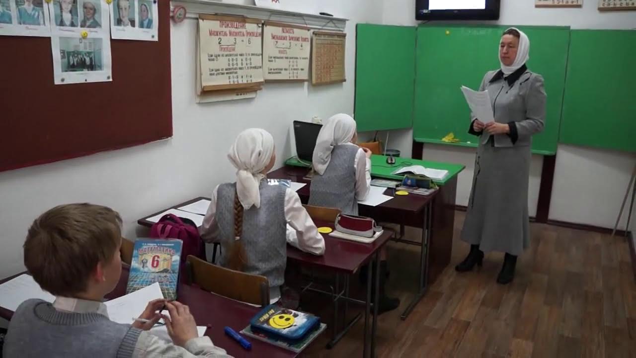 Фгос открытый урок математики в5 классе