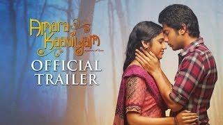 Amarakaaviyam Official Trailer | Sathya, Mia