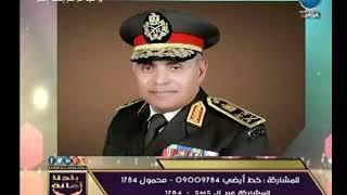 بلدنا أمانة - خالد علوان يشكر وزير الدفاع صدقي صبحي ورئيس الوزراء السابق: