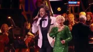 Филипп Киркоров и Любовь Успенская Забываю Любовь Успенская Еще люблю