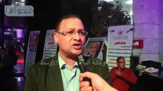 بالفيديو : محمود الشناوي مدير تحرير أ ش أ في احتفال اليوبيل الماسي لنقابة الصحفيين