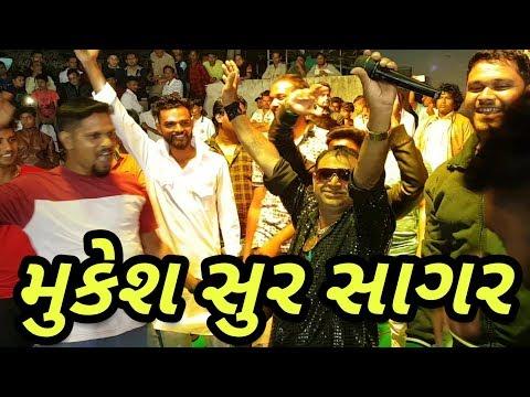 Mukesh Bhai Patel    Tum Hi Ne Meri Zindagi    Sur Sagar Orchestra    Ahir DJ Songs, Valsad 2018
