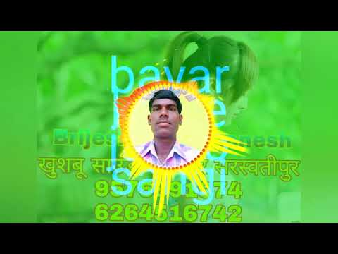New Cg Songs Bayer Khele Jabo Sangi Agur Lebe Mola