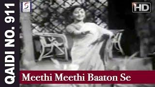 Meethi Meethi Baaton Se Bachna Zara - Lata Mangeshkar - Qaidi No. 911 - Nanda, Sheikh Mukhtar