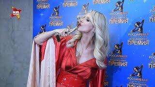 Знаменитости на красной дорожке Национальной музыкальной премии в Кремле