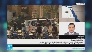 ما هو الدور المصري في إجلاء الجرحى وكبار السن من حلب؟