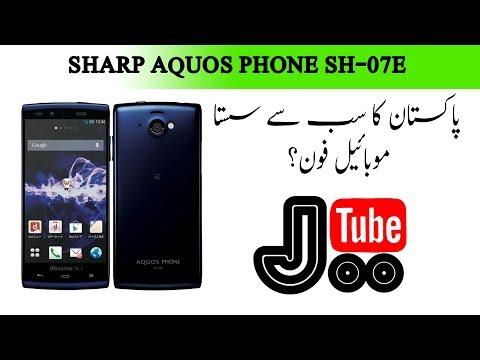 Docomo AQUOS PHONE si SH-07E (2GB RAM, 32GB ROM, White)