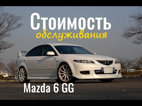 MAZDA 6 GG СЛАБЫЕ МЕСТА!