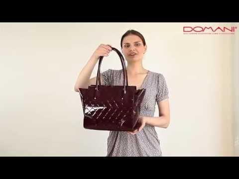 Итальянская сумка GILLIAN/ Обзоры брендовых сумочек/ Интернет-магазин Domani