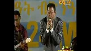Estifanos Abraham Zemach - Bahti Meskerem - 2015 Eritrean Music