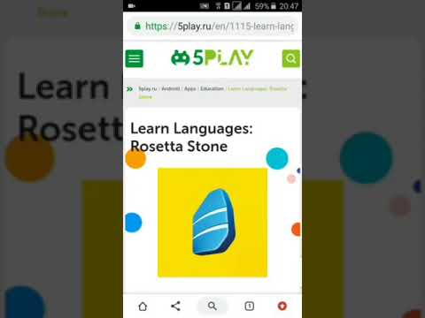 Rosetta Stone 5.12.3 Unlocked For Android