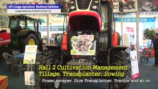 2015 Sangju Agricultural Machinery Exhibition