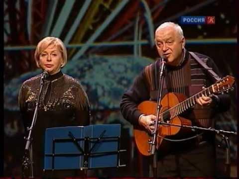Татьяна и Сергей Никитины - Был двор (Б.Рыжий).