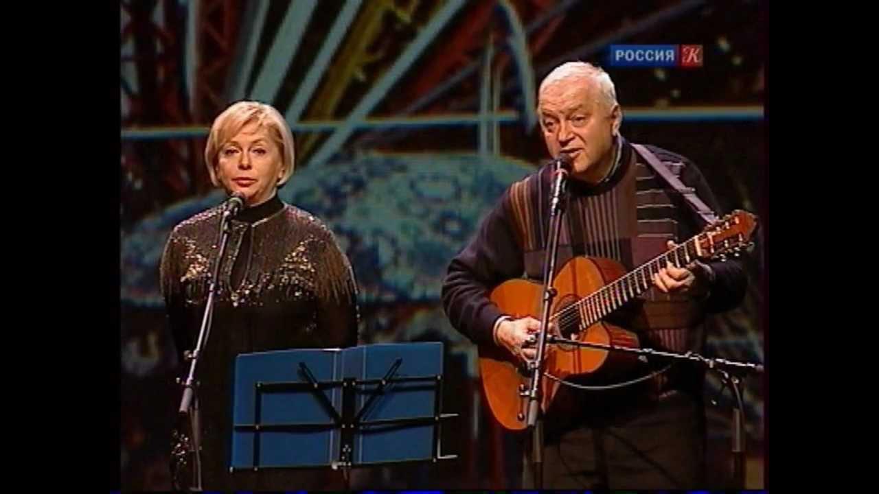 Татьяна и Сергей Никитины — Был двор (Б.Рыжий).