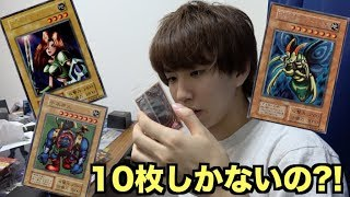 スターターデッキに数十万円越えのカードが入ってるだと?!当てます。 thumbnail
