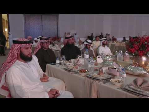 Sharjah International Airport Annual Ceremony 2017 | الحفل السنوي 2017 لمطار الشارقة الدولي