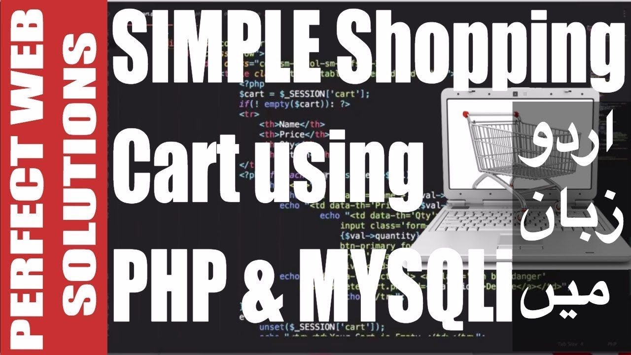 Web development tutorial learn to create simple php shopping cart web development tutorial learn to create simple php shopping cart with mysql in urdu and hindi 2017 baditri Gallery
