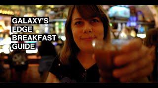 Galaxy's Edge Breakfast: Ultimate Foodie Guide To Batuu Mornings
