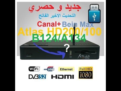 كيفية تمرير التحديث الاخير الفاتح  Bein Max et Canal + How to update Cristor Atlas HD200  USB