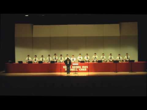 金城學院大學手鈴隊慈善音樂會 Kinjo Gakuin University Handbell Choir Charity Concert in Hong Kong