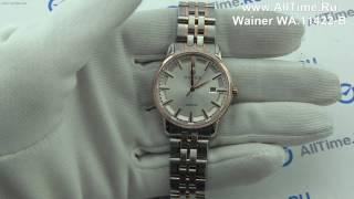 Обзор. Женские наручные часы Wainer WA.11422-B