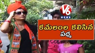 Padma To Join BJP | Padma Satirical Conversation With Savitri | Teenmaar News | V6 News